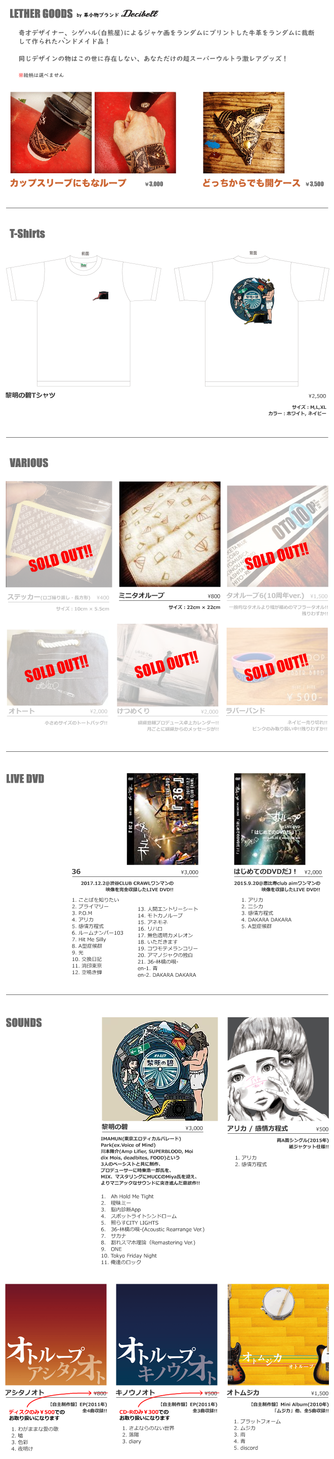 goods_210612.png