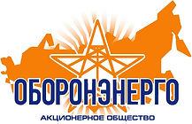 оборонэнерго_лого.jpg