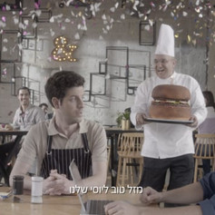 ORT Commercial