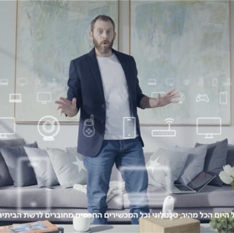 BEZEQ Smart Net Commercial