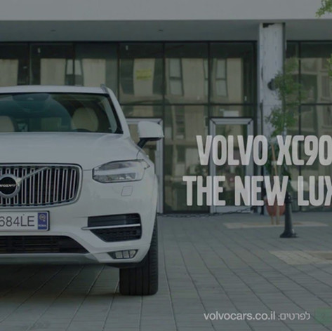 VOLVO Commercial