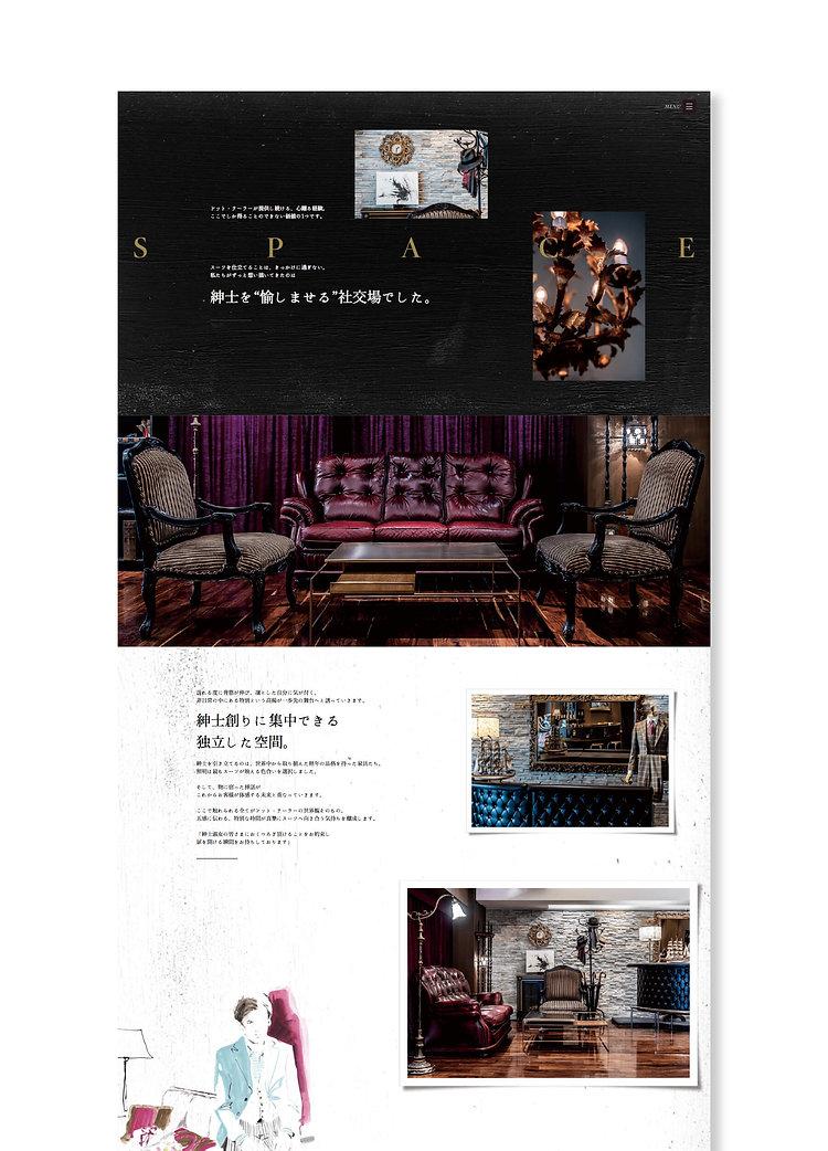 dot_tailor_site_02.jpg