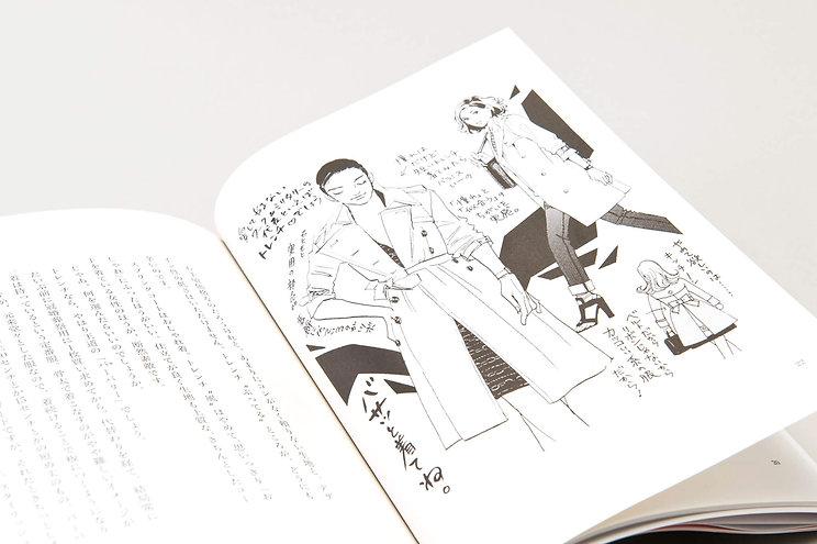 fashionnote_002.jpg
