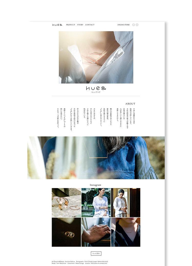 hue&_site_01.jpg