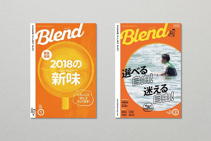 blend_001.jpg