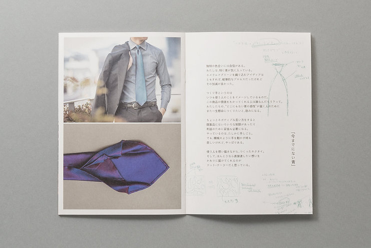 craftsjournal_003.jpg