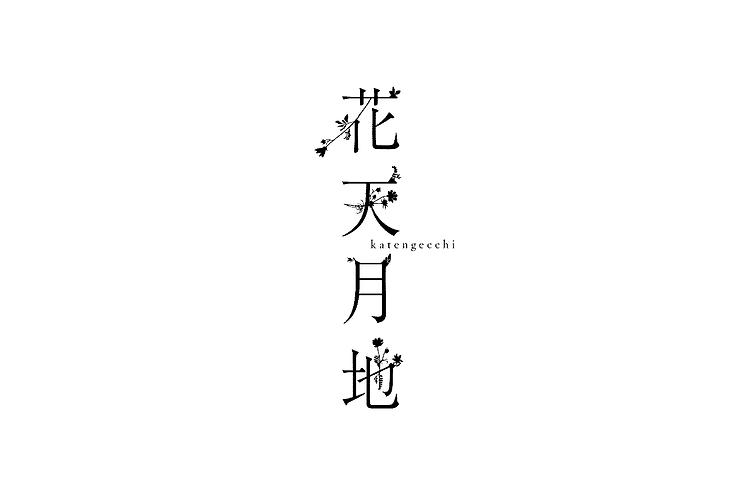 katengecchi_logo.png