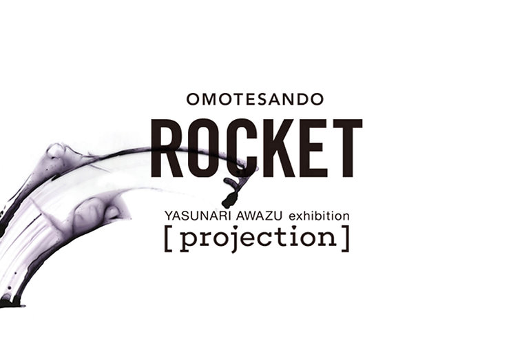 projection_08.jpg