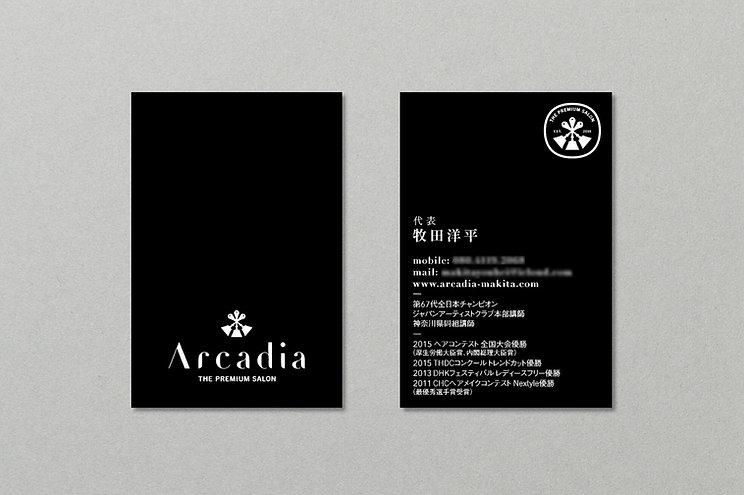 arcadia_001.jpg