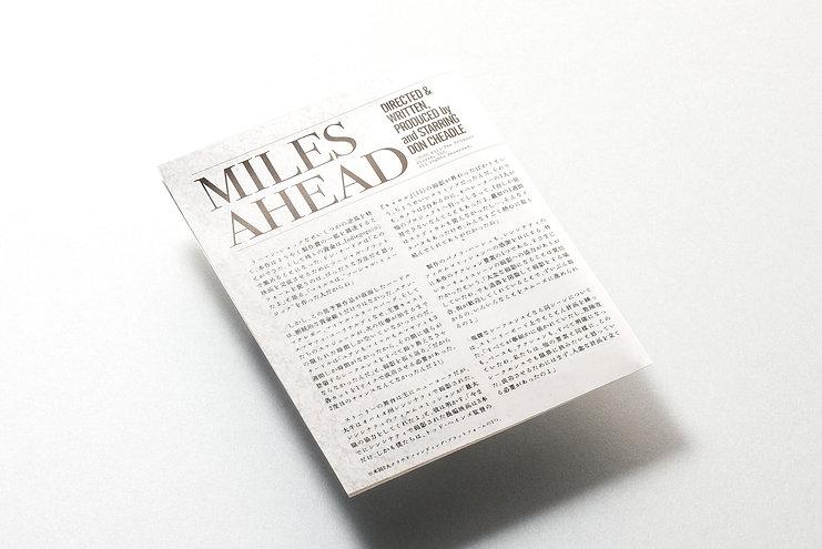 milsahead_001.jpg