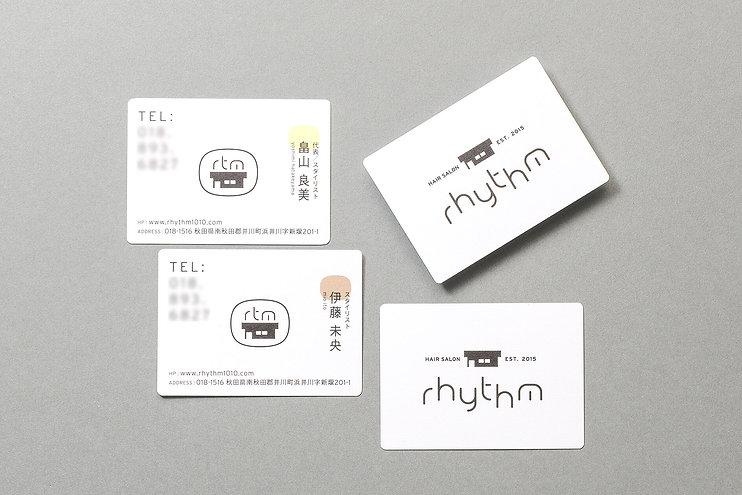 rhythm_001.jpg