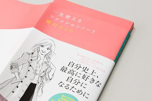 fashionnote_top.jpg