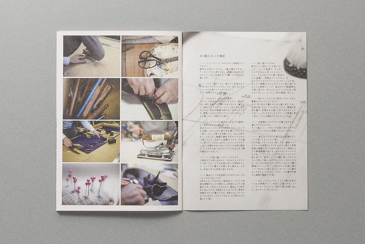 craftsjournal_006.jpg