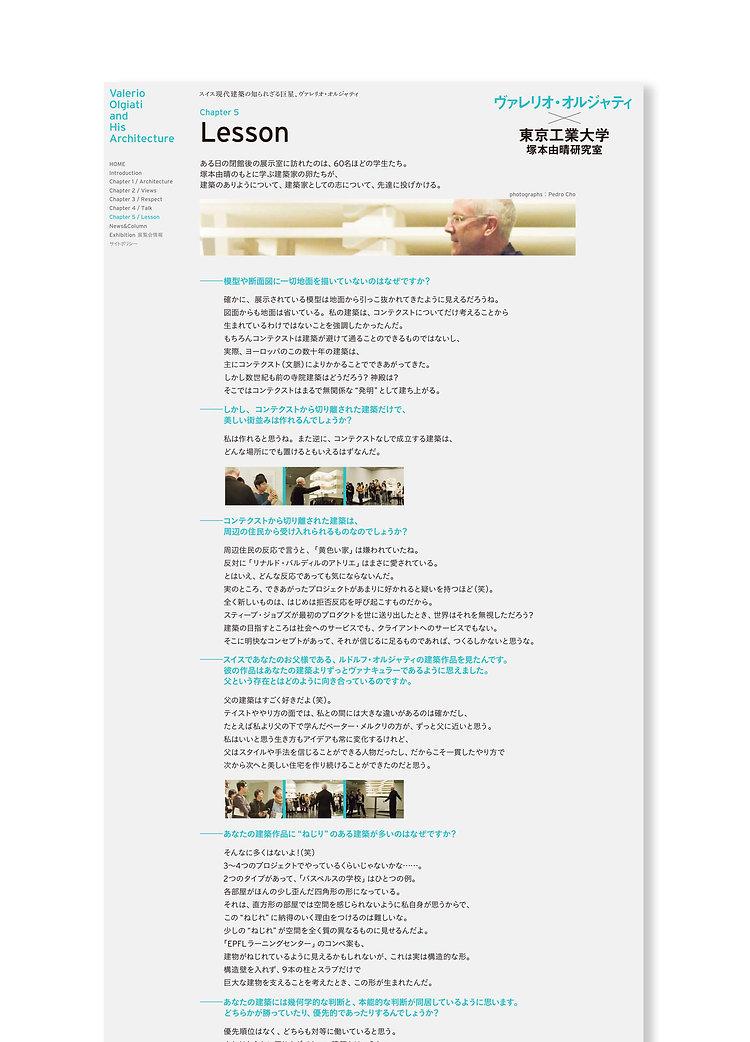 olgiati_site_04.jpg