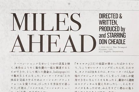 miles_ahead_top.jpg