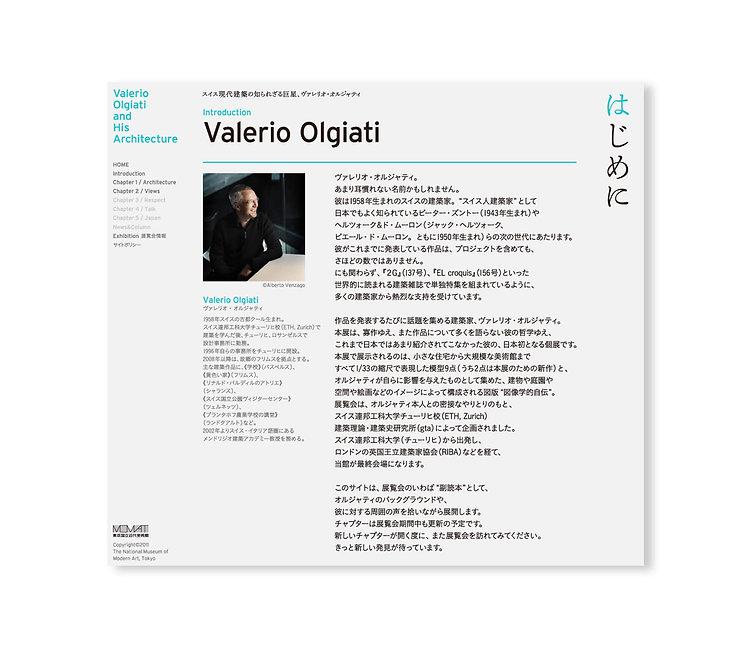 olgiati_site_02.jpg