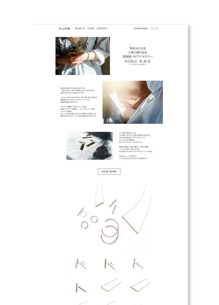 hue&_site_02.jpg