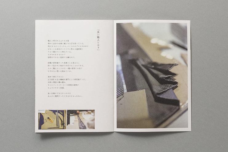 craftsjournal_005.jpg