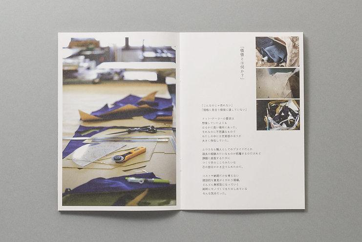 craftsjournal_002.jpg