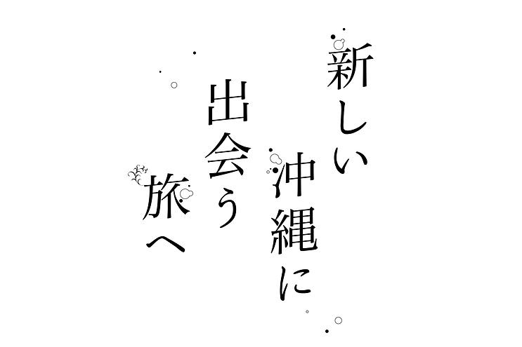 okinawa_logo.png
