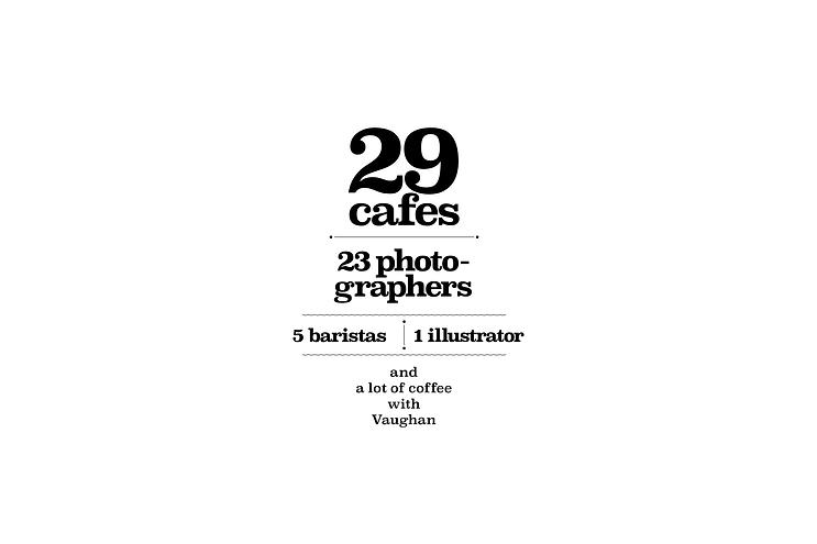29cafes_logo.png