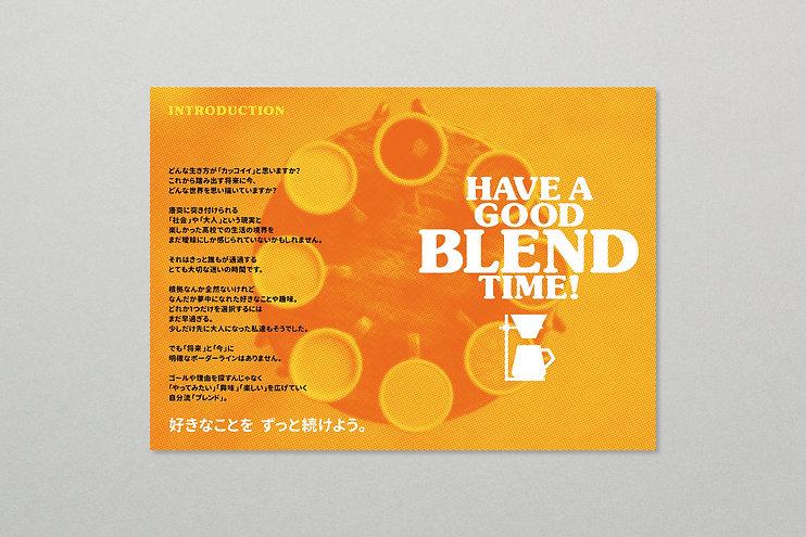 blend_003.jpg
