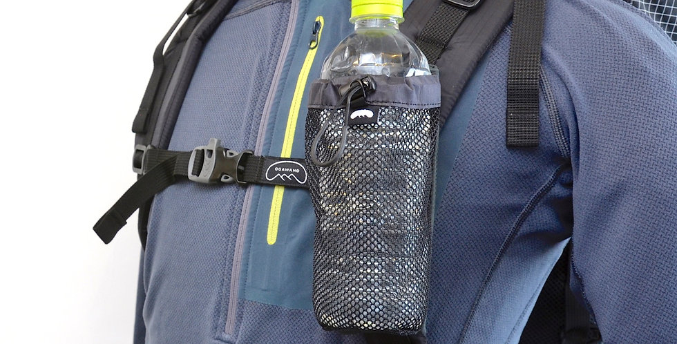 Extra- Bottle holder