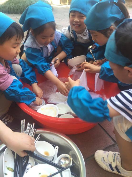 Greentown Yu-hua Kindergarten