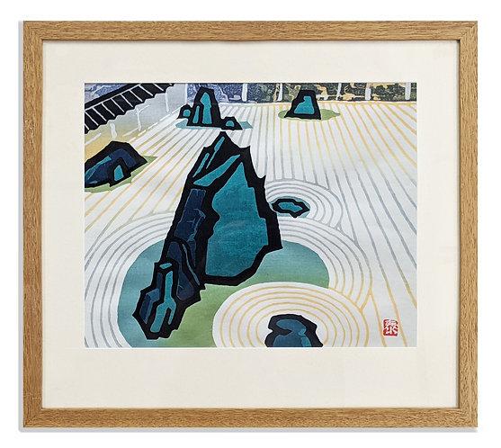 """Japanese Garden"" (c.1950)"