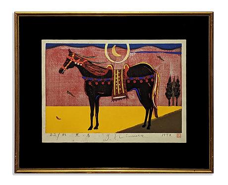 """Japanese Horse"" (1978)"