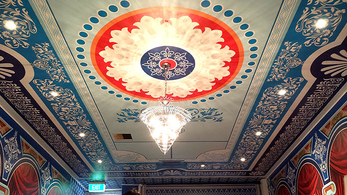 Ceiling-Graphics-Afghan-Restaurant