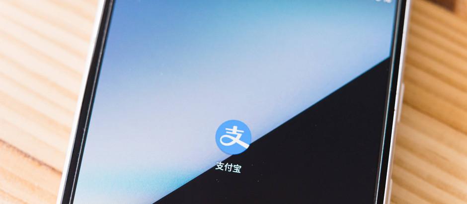 WSJ: Си Цзиньпин лично приостановил размещение акций Ant на биржах Китая