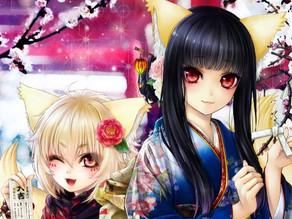 愛され続け、今年9周年!2D美麗カードゲーム【あやかし百鬼夜行 魂】