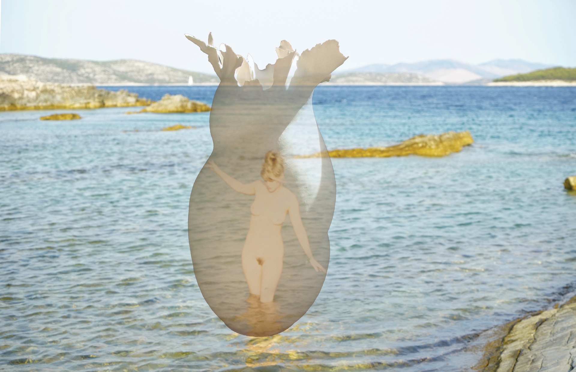 Grecian Capsule, 2017