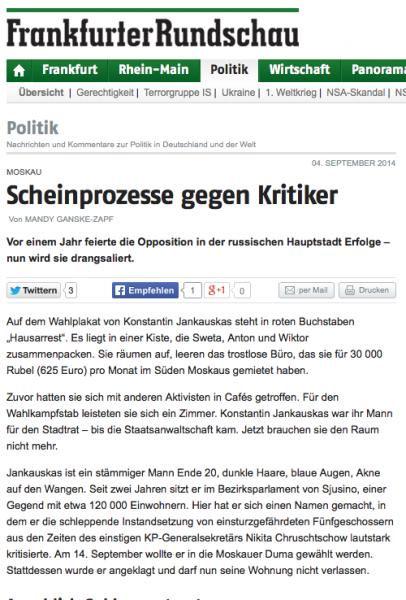 О нас пишут немецкие газеты