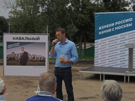 Депутаты Зюзино: «Требуем немедленно обеспечить транспортировку Алексея Навального в клинику, выбран