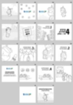Herzliya - Accessibility guide storyboard