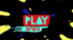 Play - Coming Soon