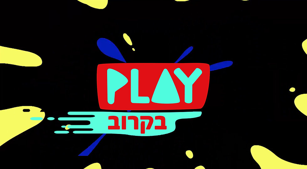 Play - Coming Soon