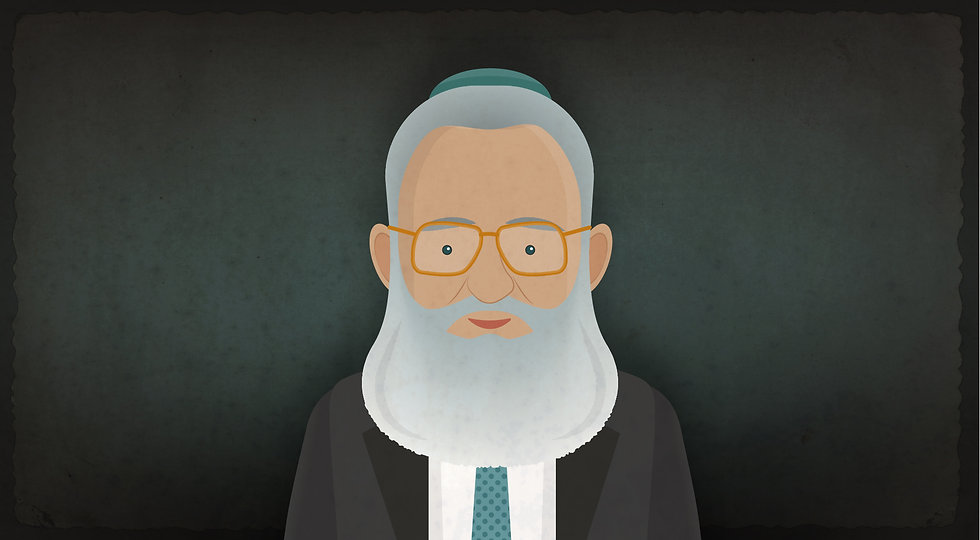 Rabbi Neria