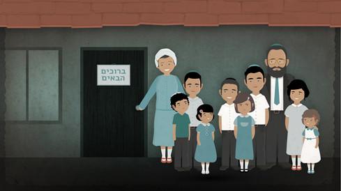 Rabbi Neria - family - welcome