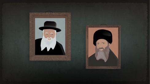 Rabbi Neria - Rabbi Kook