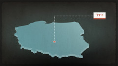 Rabbi Neria - map