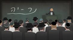 Rabbi Neria - signature