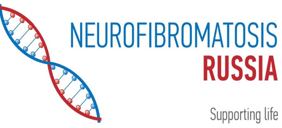 Итоги Международной конференции по нейрофиброматозу в Сан-Франциско