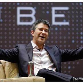 Uber IPO news & Softbank Investment