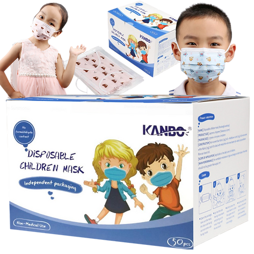 Kids Non-Medical Face Mask - Individually Wrapped 50/Box