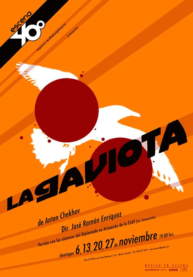 cartel la gaviota.jpg