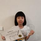 全港中英文書法大賽-- 陳鎧澄 英文組 小學組高級組金獎