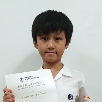 香港青年兒童音樂家大賽--黃于喆 木片琴 小學組高級組銅獎